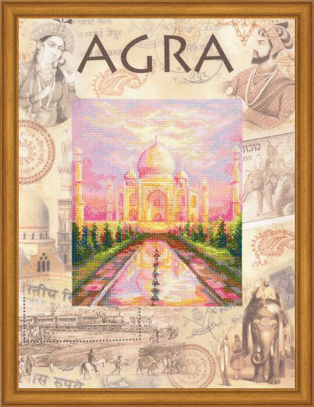 Agra. Cities of the World