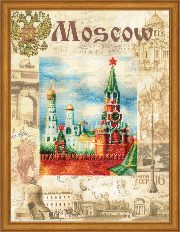 Moscow. Cities of the World